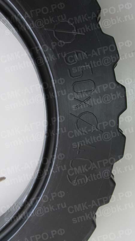 205368 Кольцо прикатывающего катка KWM Matrix Amazone