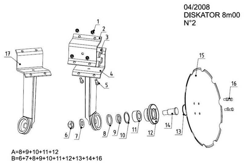 RDL05052 Демпфер Quivogne (Кивонь)